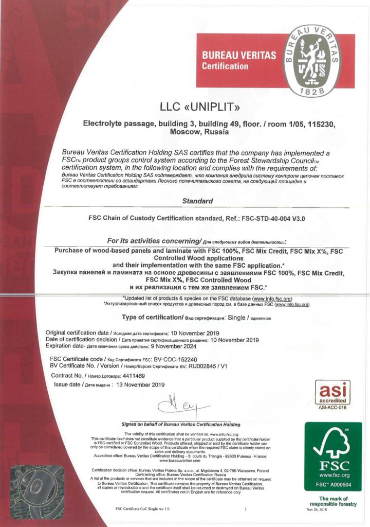 FSC сертификат МДФ
